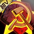 红警尤里复仇超V版-手机音乐游戏下载
