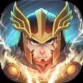 雷神塔那罗克之战-手机音乐游戏下载