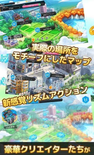 OTOGAMI音神-音乐游戏