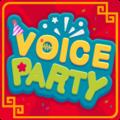 Voice Party-热门手游