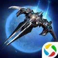星河帝国之银河战舰