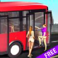 欧洲巴士模拟器2018-热门手游