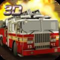 消防车3D模拟-手机模拟游戏下载