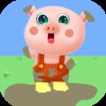 小猪跳泥坑-热门手游