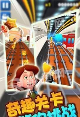 迷你城市大冒险-冒险游戏
