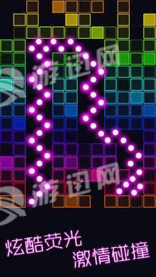 跳舞的弹珠-音乐游戏