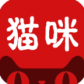 猫咪app免安全码破解版下载