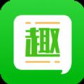 趣头条金币赚钱官网app下载安装
