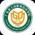 广东农工商职业技术学院正式安装