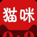 猫咪app官方最新版下载安装