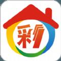 彩票到家店主手机版app