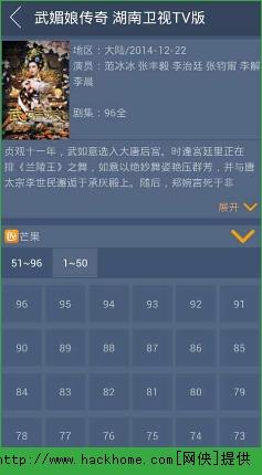 77mkmk.com肥佬影音_肥佬影音先锋安卓版