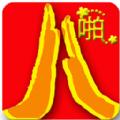 爱啪啪论坛软件ap