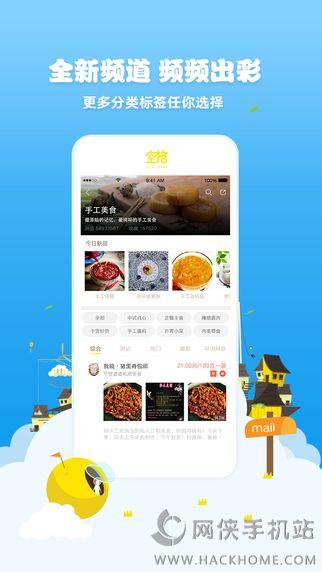 手绘照片软件手机版app下载