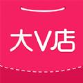 大V店官方最新版