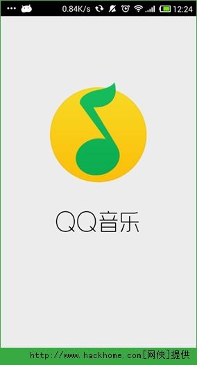 酷我音乐apk安卓破解版