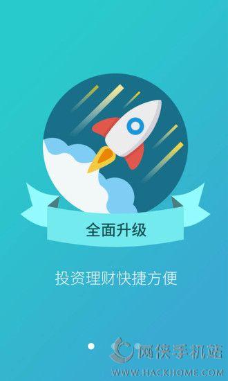 钱坤宝手机pos机软件下载app