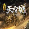 九州天空城小说资源阅读资源