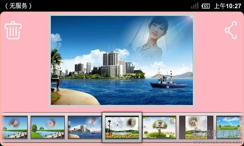 美丽风景相框app软件手机版下载