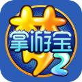梦幻西游2掌游宝安卓手机版app