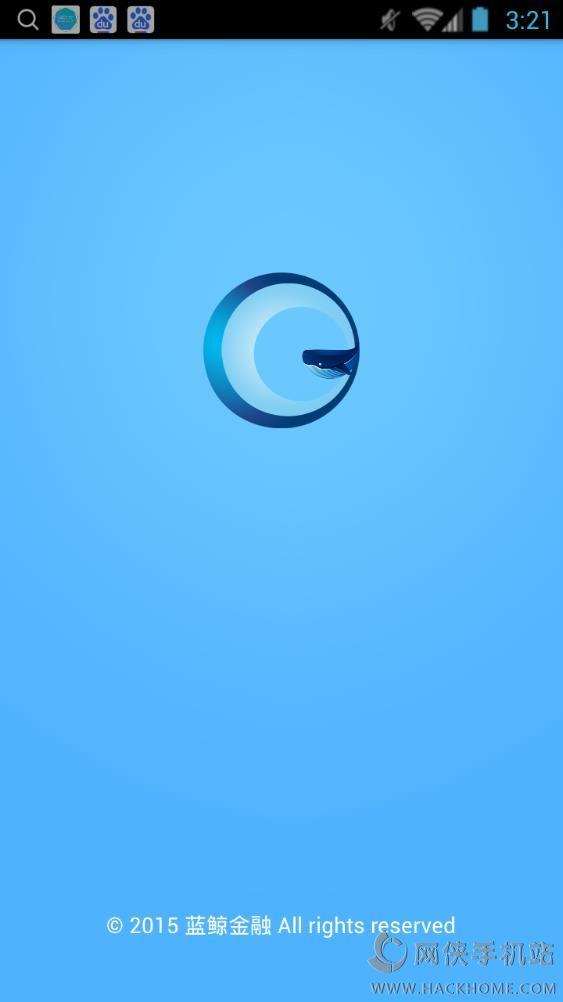蓝鲸金融手机版app下载