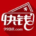 快钱钱包2015官方手机最新版