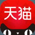 天猫商城2015最新手机版app