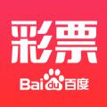 百度彩票官网安卓版app