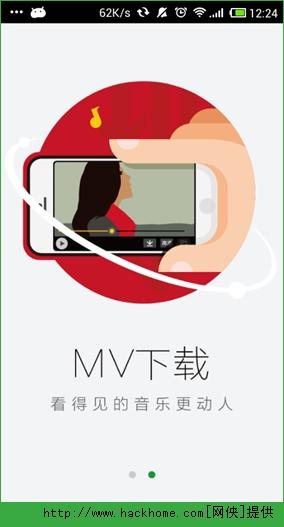 QQ音乐apk手机安卓绿钻破解版
