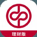 中泰齐富通专业版软件手机版