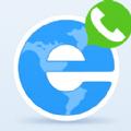 2345浏览器免费打电话安卓手机版