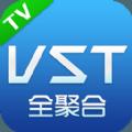VST全聚合tv版正式小米盒子