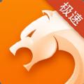 猎豹浏览器抢票手机版下载