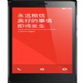 MIUI7红米note开发版刷机包