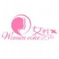 女性之声软件