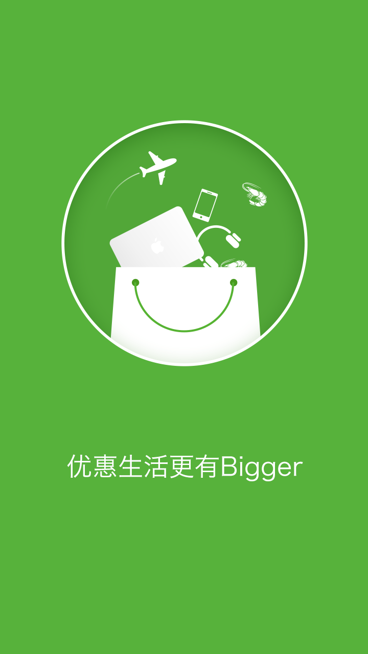 划酷锁屏安卓版app下载_划酷锁屏安卓版app苹果版下载