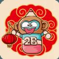 题库馍馍猴手机版