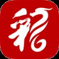 华龙彩票app安卓手机版