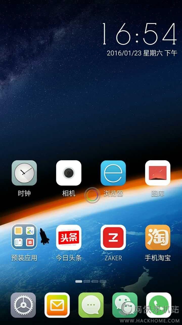 哎柚桌面启动器软件下载手机版app