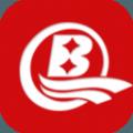 百泉贷app官方安卓版(诚信开放的网贷平台)