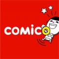 comico漫画安卓手机版