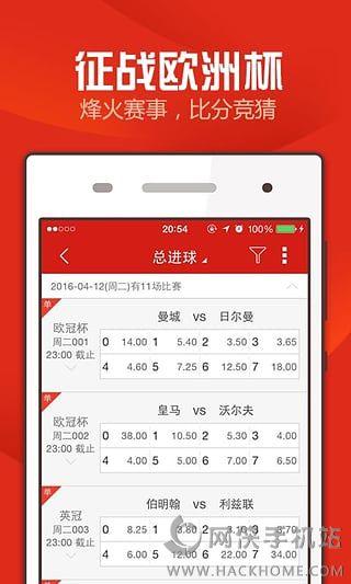 首页 手机软件 商务办公 天天中彩票app手机下载  软件截图