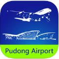 上海浦东机场安卓手机版APP