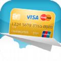 我爱信用卡软件手机版