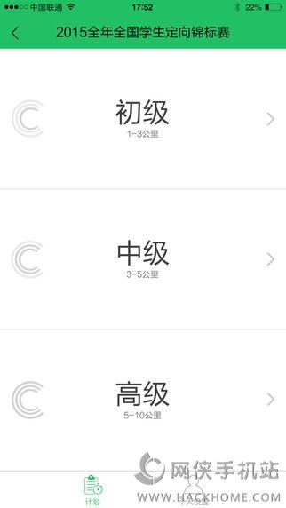 跑向官网安卓版app