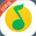 QQ音乐播放器免费2015款
