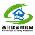 西北建筑材料网手机客户端