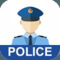 嘉定社区民警正式手机版