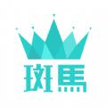 斑马王国安卓手机版