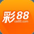彩88彩票手机版app下载
